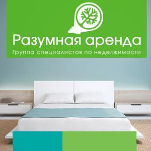 Аренда квартир и офисов Варегово