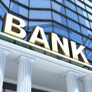 Банки Варегово