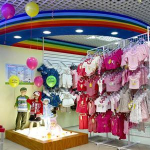 Детские магазины Варегово