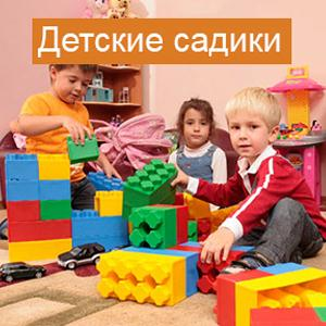Детские сады Варегово