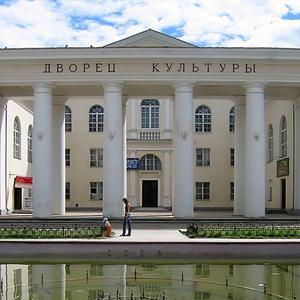 Дворцы и дома культуры Варегово
