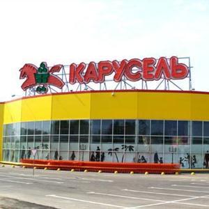 Гипермаркеты Варегово