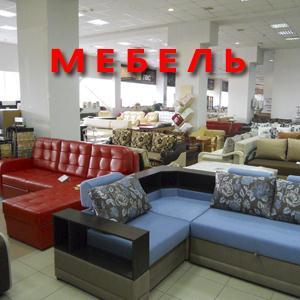 Магазины мебели Варегово