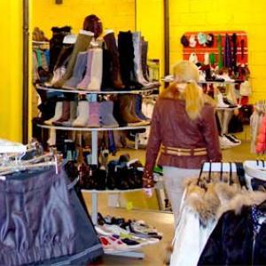 Магазины одежды и обуви Варегово