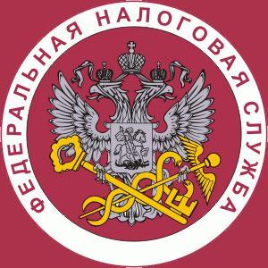 Налоговые инспекции, службы Варегово