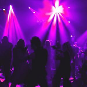 Ночные клубы Варегово