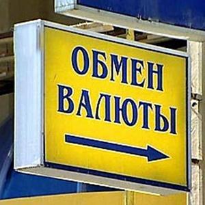 Обмен валют Варегово