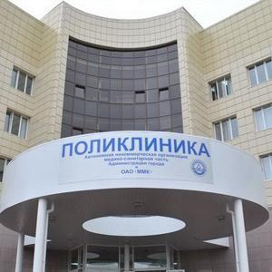 Поликлиники Варегово