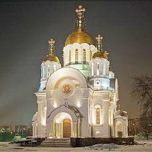 Религиозные учреждения Варегово