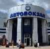 Автовокзалы в Варегово