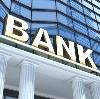 Банки в Варегово