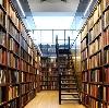 Библиотеки в Варегово