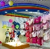Детские магазины в Варегово