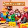 Детские сады в Варегово