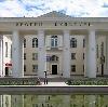 Дворцы и дома культуры в Варегово