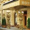 Гостиницы в Варегово