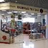 Книжные магазины в Варегово