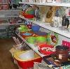 Магазины хозтоваров в Варегово