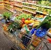 Магазины продуктов в Варегово