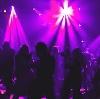 Ночные клубы в Варегово