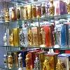Парфюмерные магазины в Варегово