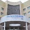 Поликлиники в Варегово