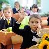 Школы в Варегово