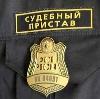 Судебные приставы в Варегово