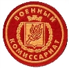 Военкоматы, комиссариаты в Варегово