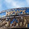 Зоопарки в Варегово