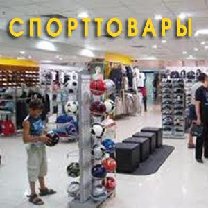 Спортивные магазины Варегово