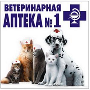 Ветеринарные аптеки Варегово
