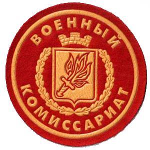 Военкоматы, комиссариаты Варегово