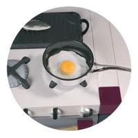 Горка-Холл - иконка «кухня» в Варегово